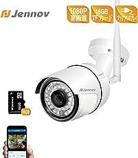 Jennov 防犯カメラシステム 200万画素 1080P高画質 赤外線付き 監視カメラ 遠隔監視 スマホ対応 暗視撮影 16GSDカード録画 IP66防水 無線モニター