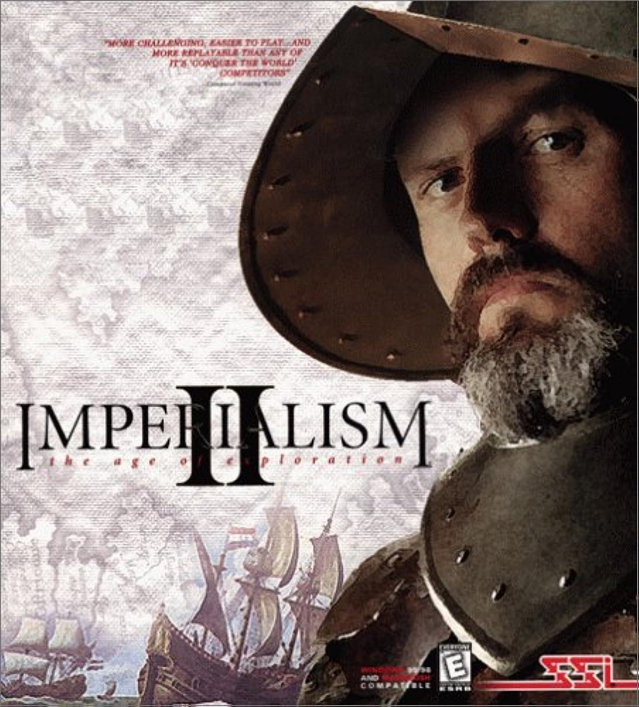 部分的に先史時代のルートImperialism 2: Age of Exploration (輸入版)