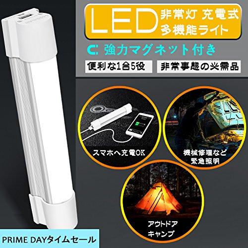 ledライト マグネット 充電式,Fogeek:led アウ...