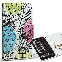 スマコレ ploom TECH プルームテック 専用 レザーケース 手帳型 タバコ ケース カバー 合皮 ケース カバー 収納 プルームケース デザイン 革 パイナップル カラフル 葉 012580