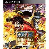 ワンピース 海賊無双3 - PS3