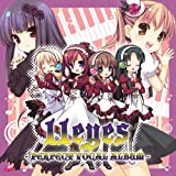 「11eyes -PERFECT VOCAL ALBUM-」の画像