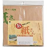 萩原 床保護マット ブラウン 6帖用 敷物用保護シート 「お紙さん」 990300570