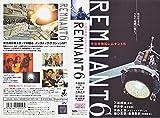 宇宙貨物船レムナント6 [VHS]