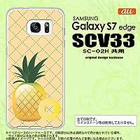 SCV33 スマホケース Galaxy S7 edge SCV33 カバー ギャラクシー S7 エッジ パイナップル nk-scv33-655