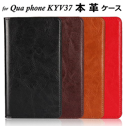 DeftD Qua phone KYV37 au 京セラ 用 ケース 本革 レザー 手帳型 携帯 カバー シンプル ビジネス風 耐衝撃 マグネット無し開閉 カード収納 スタンド機能 スマホケース ブラック