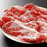 牛肉 A4〜A5ランク 黒毛和牛 切り落とし すき焼き 焼きしゃぶ 800g 400g×2 訳あり A4〜A5等級 すきやき ギフトにも