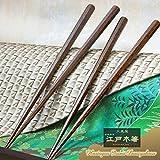 大黒屋 江戸木箸 技一筋 鉄木八角削り (やや太身) ◆1膳 大サイズ:23.5cm