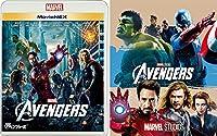 アベンジャーズ MovieNEX [ブルーレイ+DVD+デジタルコピー+MovieNEXワールド] [Blu-ray]