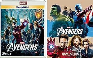 アベンジャーズ MovieNEX(期間限定) [ブルーレイ+DVD+デジタルコピー(クラウド対応)+MovieNEXワールド] [Blu-ray]