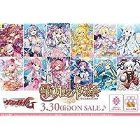 カードファイト!! ヴァンガードG クランブースター第7弾 歌姫の祝祭 VG-G-CB07 BOX