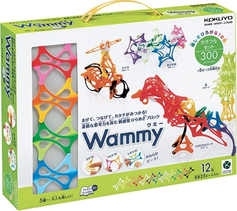 ワミー (Wammy) カラフルセット 12色 300ピース KCT-BC103