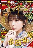 マンガ感想(週刊少年サンデー21・22号)