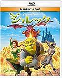 シュレック ブルーレイ&DVD[Blu-ray/ブルーレイ]