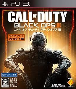 【PS3】コール オブ デューティ ブラックオプスIII 【CEROレーティング「Z」】
