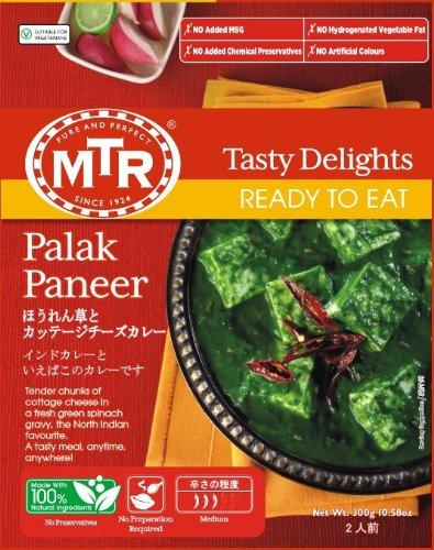 MTR Palak Paneer ほうれん草とカッテージチーズカレー300g