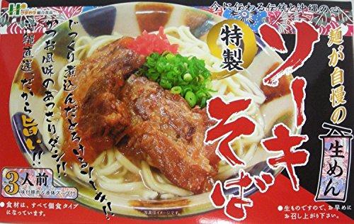 ひまわり総合食品 生ソーキそば箱 3食入り 液体スープ×5