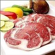 イベリコ豚専門店スエヒロ家 イベリコ豚ロース焼肉用 2kg