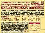 大塚製薬 ネイチャーメイド カルシウム・マグネシウム・亜鉛 90粒