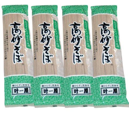 叶屋食品 高砂そば [乾麺](30袋入)