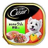 シーザー 成犬用 まろやかラム 野菜入り 100g×24個入り [ドッグフード・ウェット]