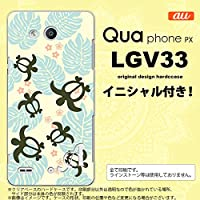 LGV33 スマホケース Qua phone PX ケース キュア フォン PX イニシャル ホヌ・小 黄 nk-lgv33-1467ini M