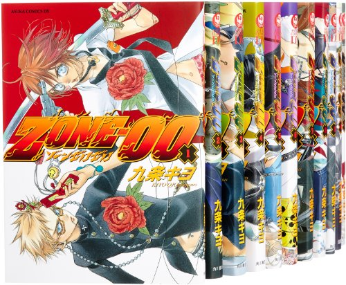 ZONE-00 コミック 1-11巻セット (あすかコミックスDX)の詳細を見る