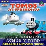 Tomos A'i Ffrindiau - Peiriannau'n Achub Y Dydd [Import anglais]