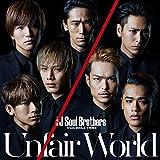 【メーカー特典あり】Unfair World(CD+DVD)(メンバー個別ポスター(B2サイズ)を1枚(7種ランダムより)付)