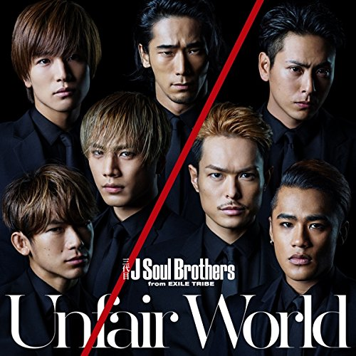 Unfair World(CD+DVD) - 三代目 J Soul Brothers from EXILE TRIBE