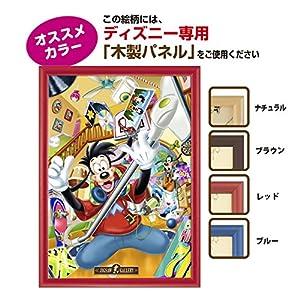 300ピース ジグソーパズル ディズニー マックスはスーパースター! ?(30.5x43cm)