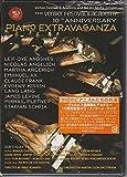 世紀のピアニストたちの共演〜ヴェルビエ音楽祭 10周年記念ガラ・コンサート・ライヴ