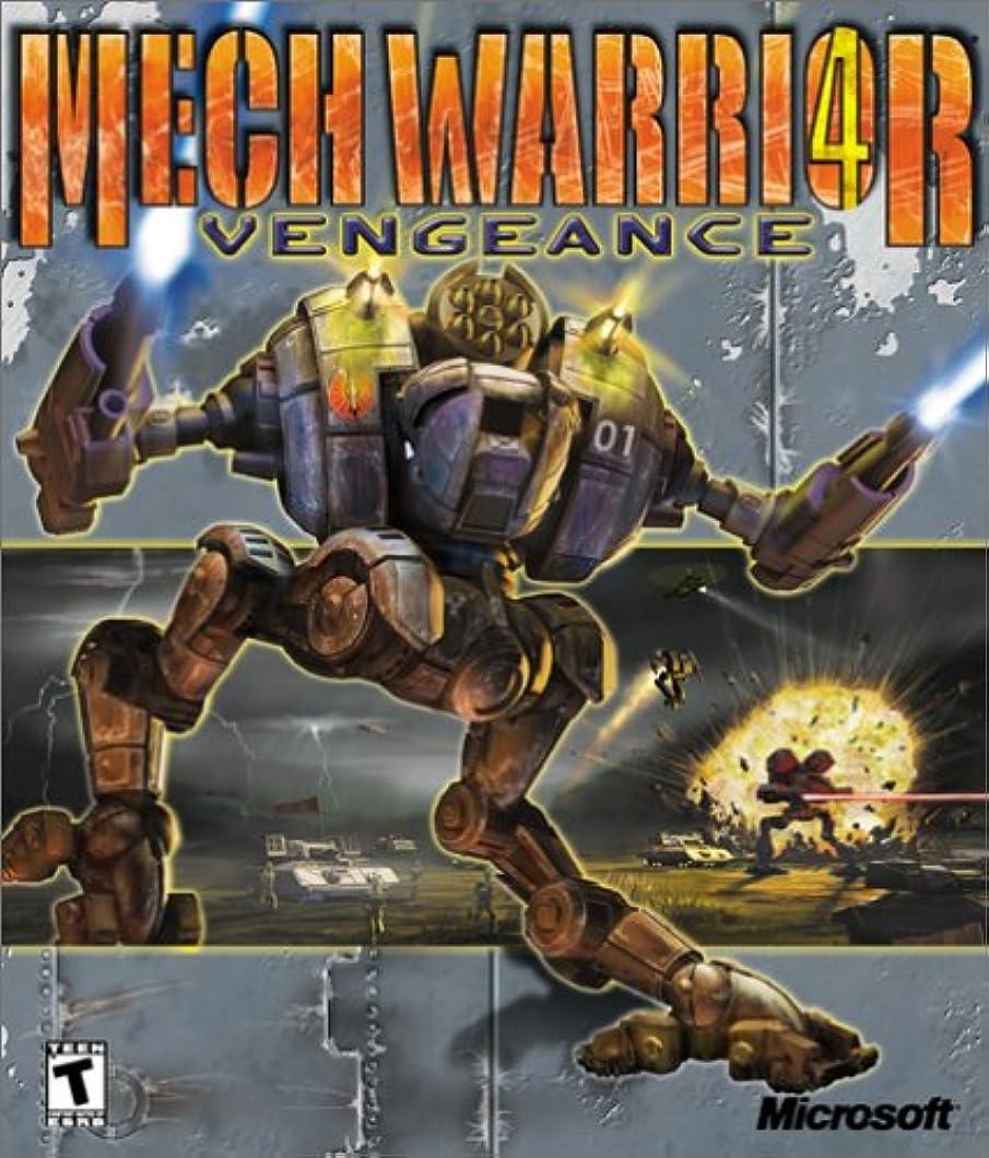 店員素子任意MechWarrior 4: Vengeance (輸入版)