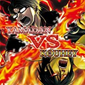 【 YAMADAN VS KOUHEY 】 鋼兵 やまだん TEAM KY