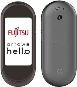富士通 arrows hello AT01 マルチ通訳機 ATMD01002 墨(SUMI)