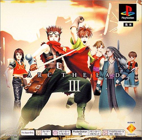 アークザラッド3  廉価版  PS ソフト SCPS-91316 /  ゲーム