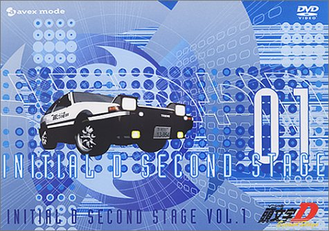 頭文字D Second Stage