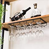 Wine Glass Rack Holder Hanger Hanging Bar Shelf Free Screws Rows Wall Mounted AU (5 Slots)