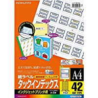 コクヨ インクジェット用 紙ラベル タックインデックス A4 42面 5枚 青 KJ-T1691NB 【まとめ買い3冊セット】