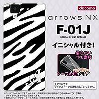 F01J スマホケース arrows NX ケース アローズ エヌエックス イニシャル ゼブラ柄 黒×白 nk-f01j-tp121ini E