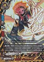 バディファイト S-BT01/0058 我楽天 ギヒヒレイア (並 キラ 【パラレル】) ブースターパック 第1弾 闘神ガルガンチュア