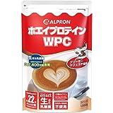 ALPRON(アルプロン) ホエイプロテイン100 カフェラテ風味 (1kg) タンパク質 ダイエット 粉末ドリンク [ 低脂肪/低カロリー ]