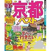 るるぶ京都ベスト'17 (国内シリーズ)