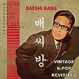 Baeshi Bang