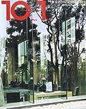 10+1〈No.47(2007)〉特集 東京をどのように記述するか? 画像