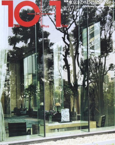 10+1〈No.47(2007)〉特集 東京をどのように記述するか?の詳細を見る