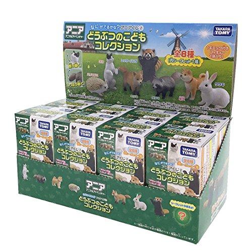 [해외]아니 아 복권 2 동물의 어린이 컬렉션 BOX/Ania lottery 2 Animal`s child collection BOX