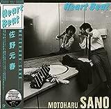 Heart Beat(完全生産限定盤) [Analog]