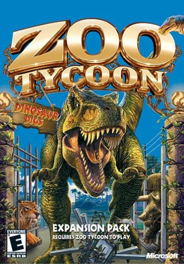 思われるファックス頑丈Zoo Tycoon Expansion Pack: Dinosaur Digs (輸入版)