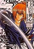 るろうに剣心完全版 15―明治剣客浪漫譚 (ジャンプコミックス)